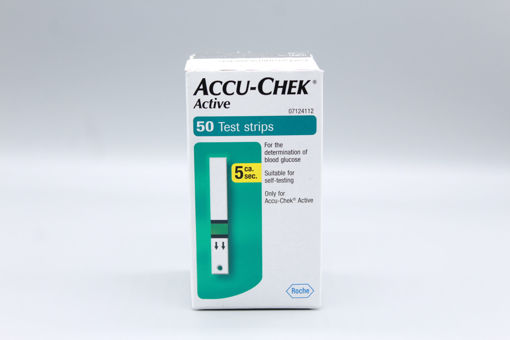Imagen de ACCU-CHECK ACTIVE GLUCOSE TIRAS X 50.